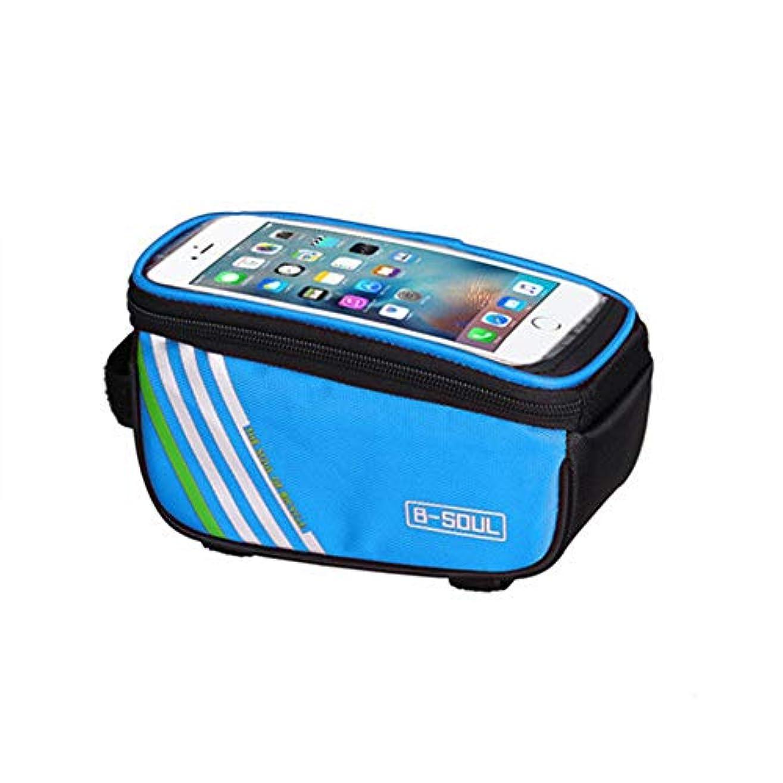 対称誤即席MIGHTDUTY 自転車トップチューブバッグ、フレームバッグ、自転車用 スマホ収納 スマホホルダー 防水 軽便 タッチパネル サイクリング用 5.5インチ対応 iPhone 8/Samsung/Sonyなど対応
