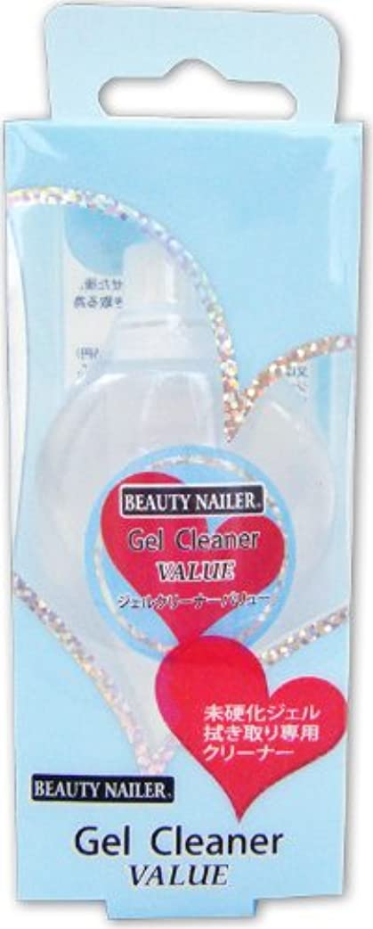 人質クリームトランクライブラリBEAUTY NAILER ジェルクリーナーバリュー Gel Cleaner Value GEC-2