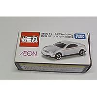 TOMY トミカ【イオン?オリジナル】AEON チューニングカーシリーズ 第2弾 日産 スカイラインクーペ (NISMO仕様)