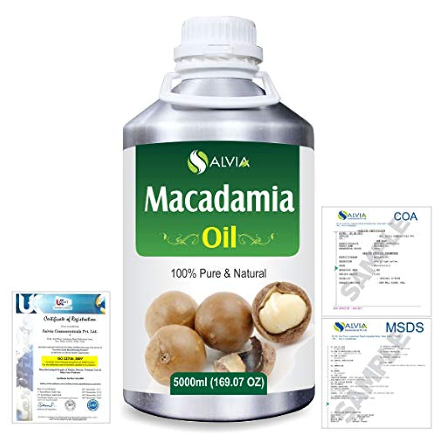 夕食を作るブリーフケース公Macadamia (Macadamia Integrifolia) Natural Pure Undiluted Uncut Carrier Oil 5000ml/169 fl.oz.