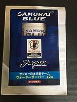ウォーターサーバー(サムルー色)とミニチュア公式ボールのセット