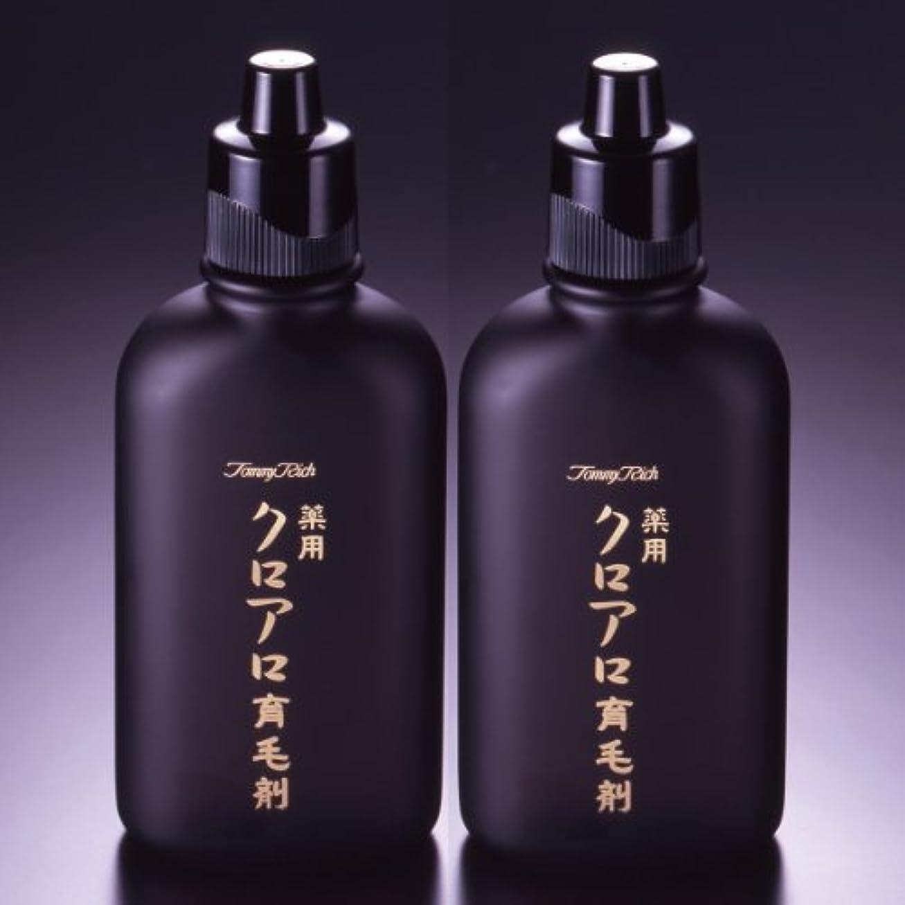 延期するアジャ人質黒アロエの薬用効果で、毛根がよみがえって髪がふさふさになる『薬用クロアロ育毛剤2本組』