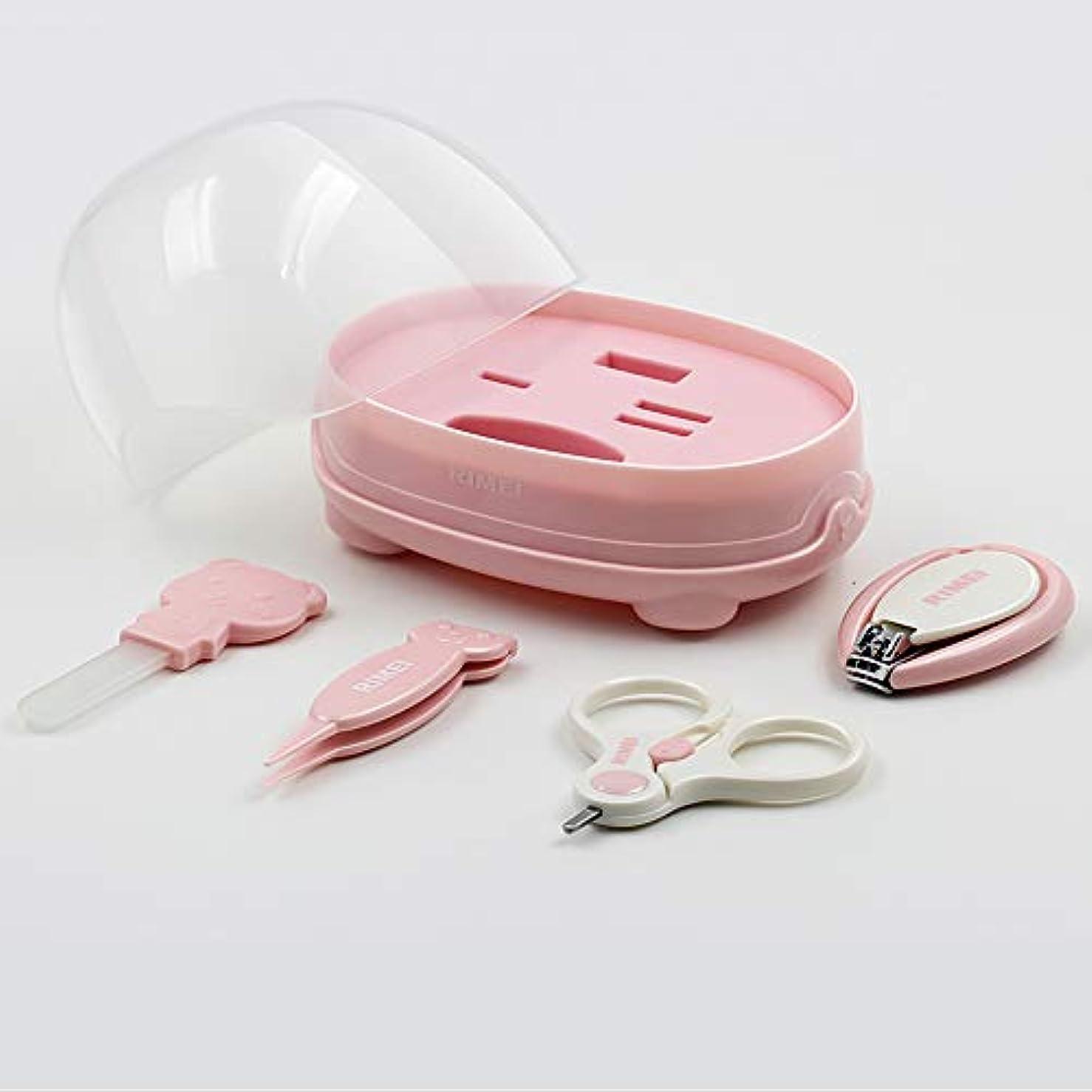クルーズ学校教育体Jinda Rimeiの赤ん坊の爪切りセット、新生児の反かみ傷の釘のカッターセットの赤ん坊の幼児の特別な釘のはさみ,ピンク
