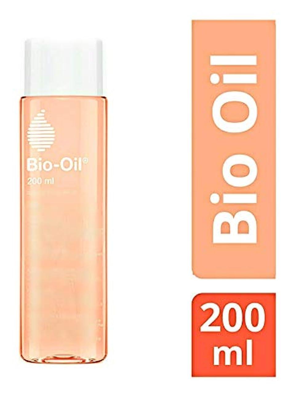 アイスクリーム振る舞う信者Bio-Oil バイオ オイル 200ml [並行輸入品]