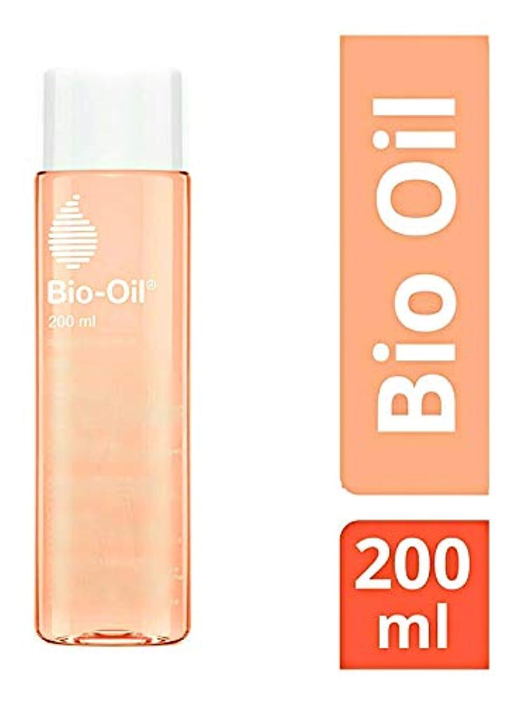 割合再集計スチュアート島Bio-Oil バイオ オイル 200ml [並行輸入品]