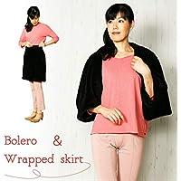 [TCC] [58480]ボレロにもなる ふわふわフリース ほっとする巻スカート ボレロと巻きスカートの2WAY仕様 約55c 防寒 巻きスカート