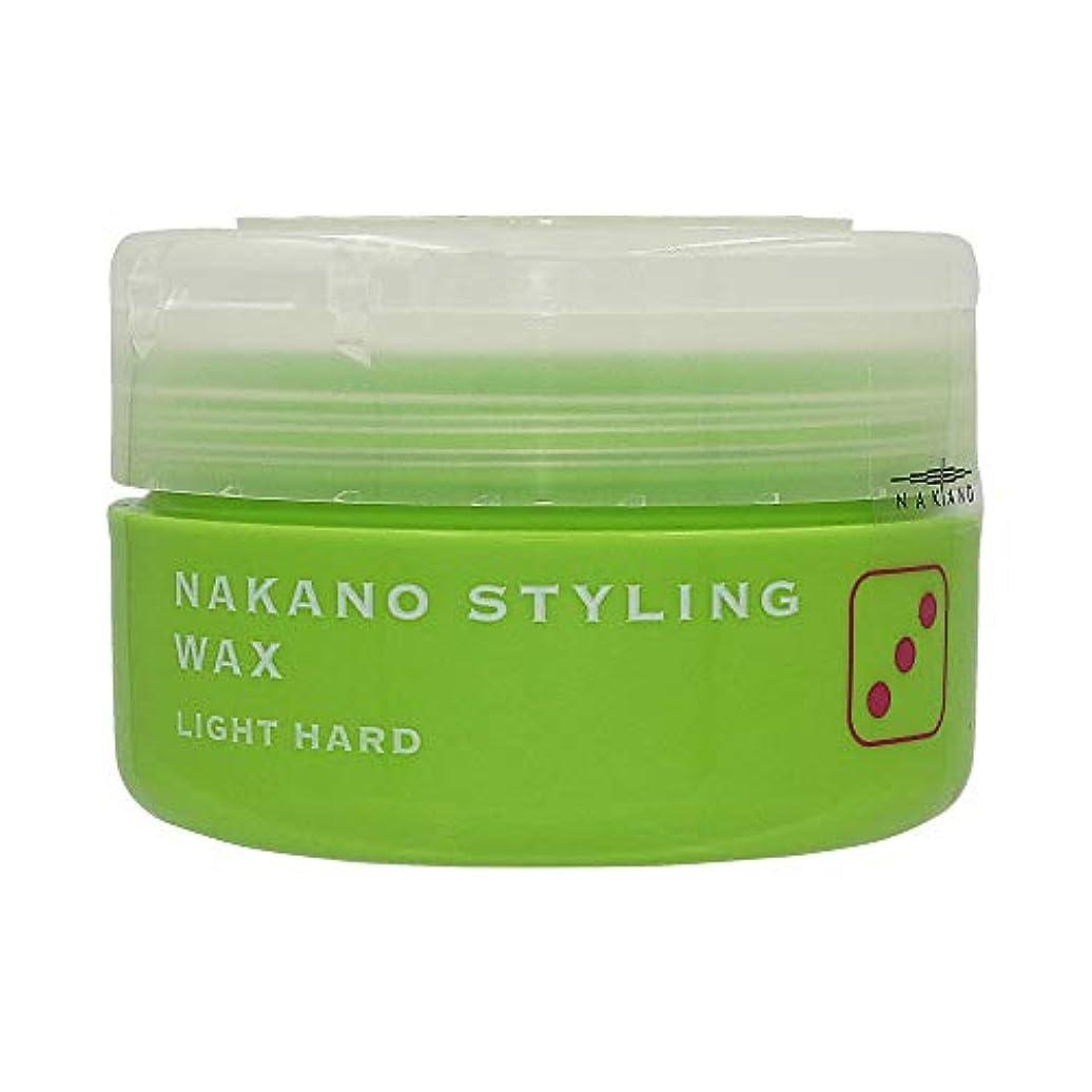 リボンみすぼらしい誘発するナカノ スタイリングワックス3 ライトハード 90g