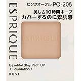 エスプリーク カバーするのに素肌感持続 パクト UV PO-205 ピンクオークル 9.3g