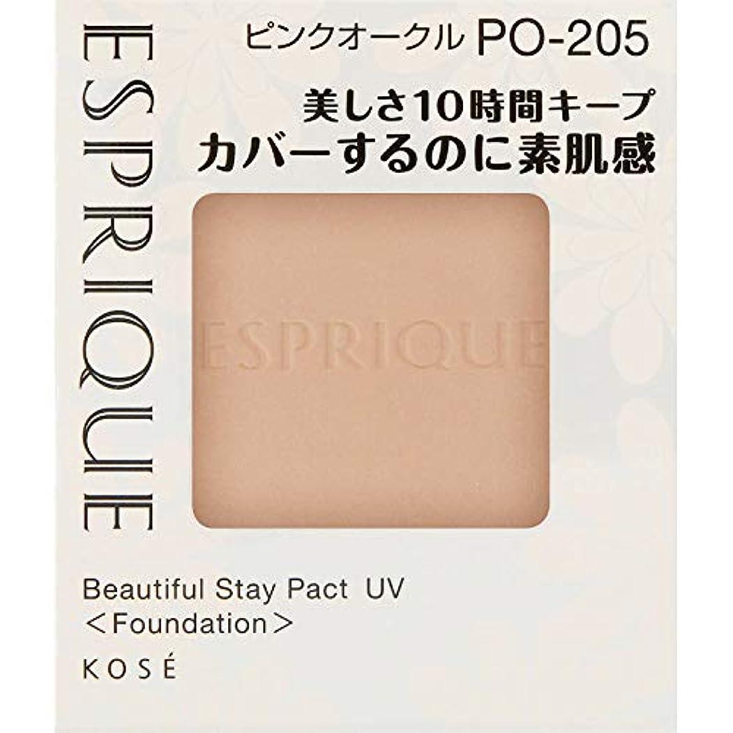 団結する怒るスパンエスプリーク カバーするのに素肌感持続 パクト UV PO-205 ピンクオークル 9.3g