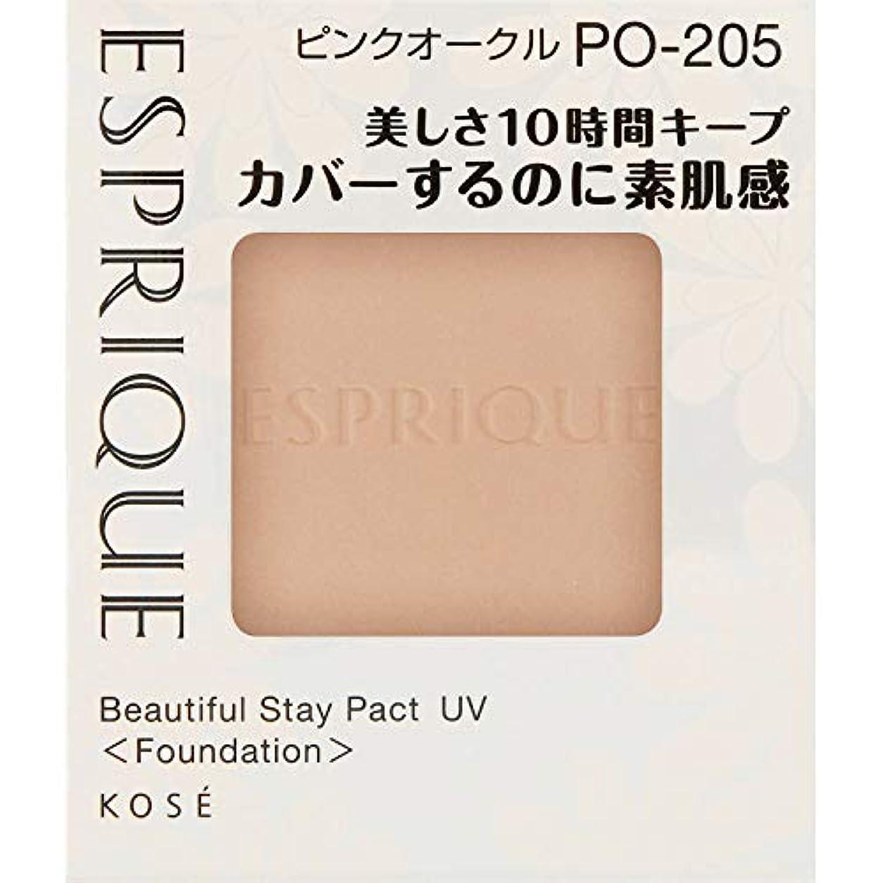 ピッチ座る債務者エスプリーク カバーするのに素肌感持続 パクト UV PO-205 ピンクオークル 9.3g