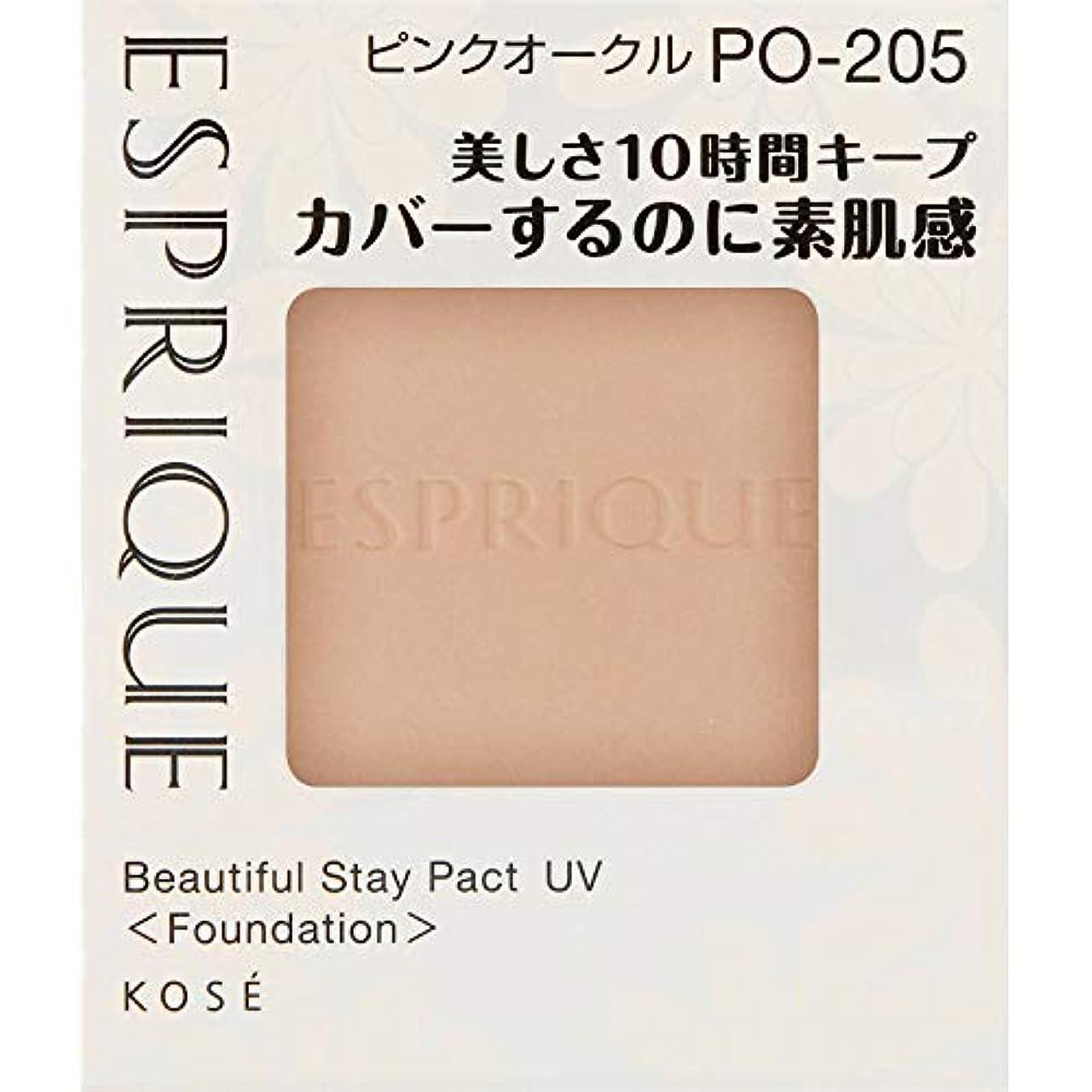 火さまよう罪人エスプリーク カバーするのに素肌感持続 パクト UV PO-205 ピンクオークル 9.3g