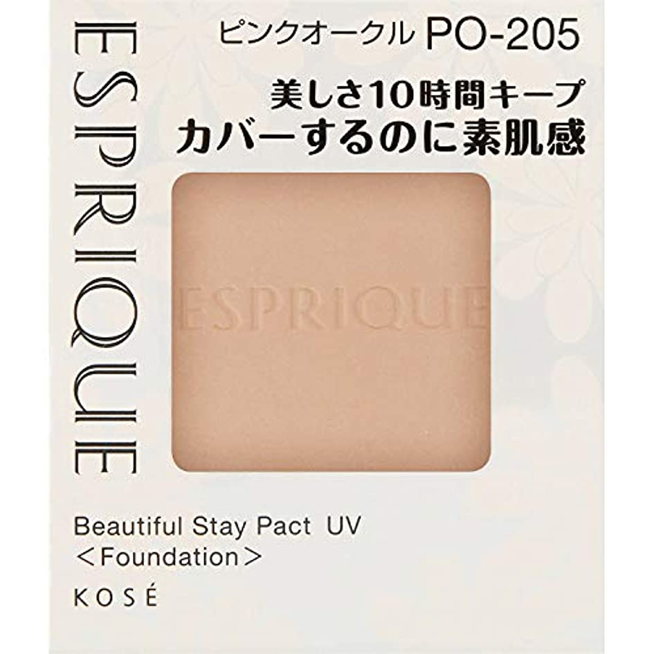 細心の存在する天使エスプリーク カバーするのに素肌感持続 パクト UV PO-205 ピンクオークル 9.3g