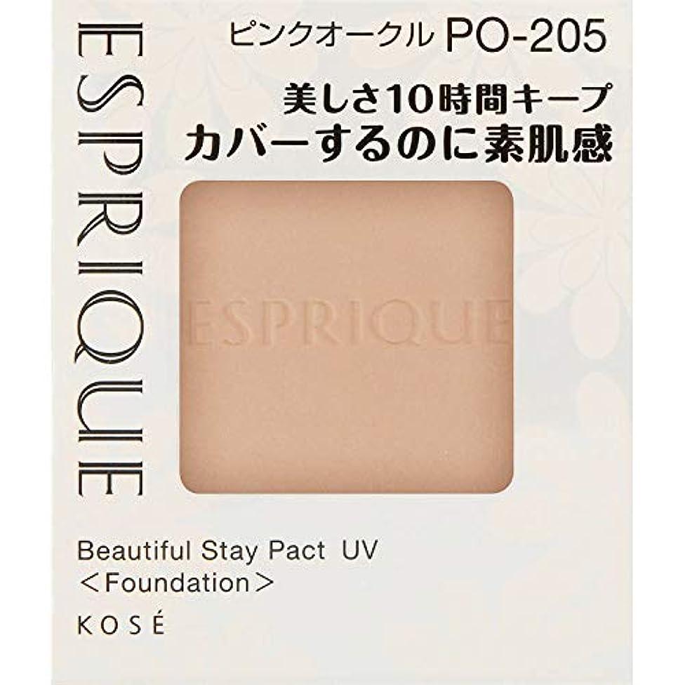 慣習コミュニケーション無駄なエスプリーク カバーするのに素肌感持続 パクト UV PO-205 ピンクオークル 9.3g