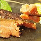 長崎旬彩出島屋 厳選の銀鮭!定塩仕上げ 銀鮭フィレ 1キロ以上