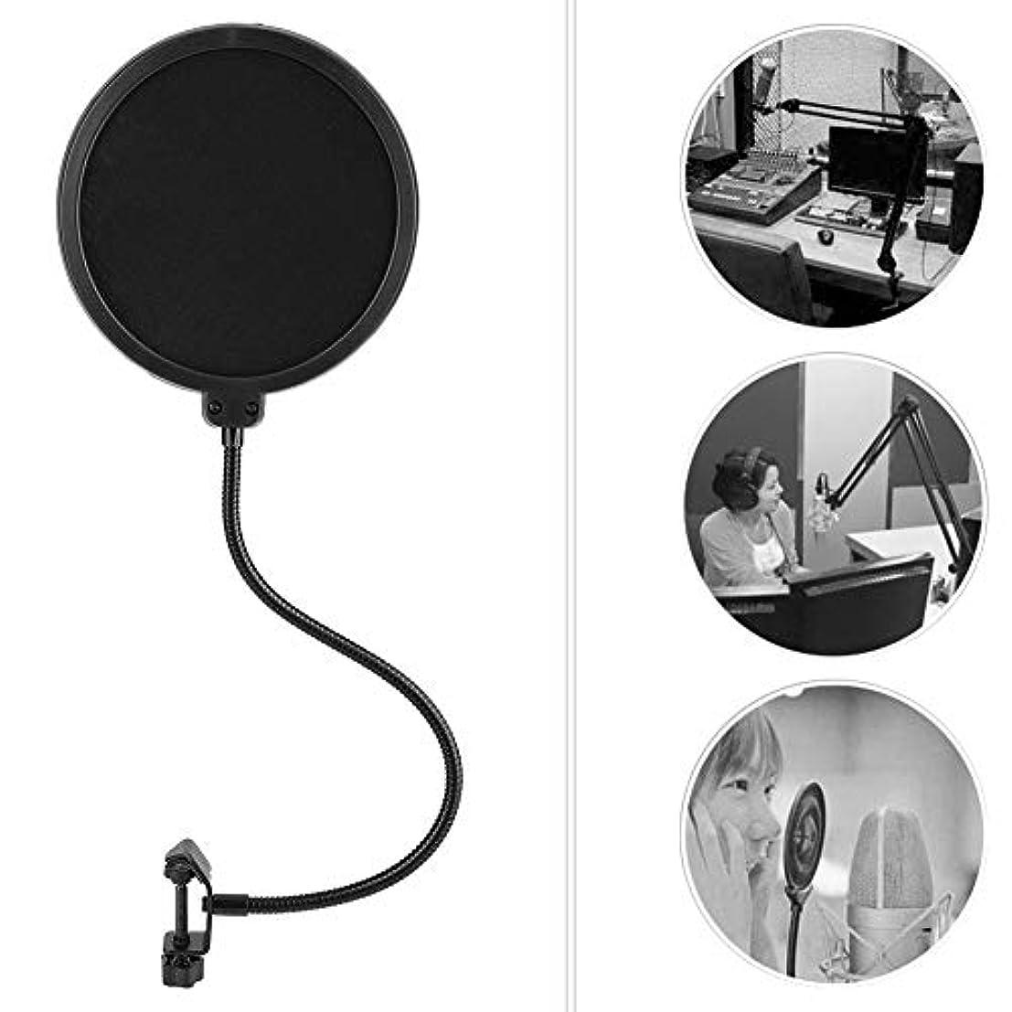 行政想定手数料6インチ Mugast 円形ウインドポップフィルターマスクシールド 360度回転 小型 スタジオマイク用 スタンドクリップ付き コンデンサーマイク用 録音最適