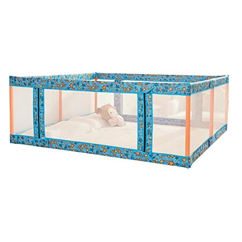 子供の安全フェンスベビープレイペンの子供クロールマットマット付き幼児のガードレール屋内 (色 : ライトブルー, サイズ さいず : 176×196cm)