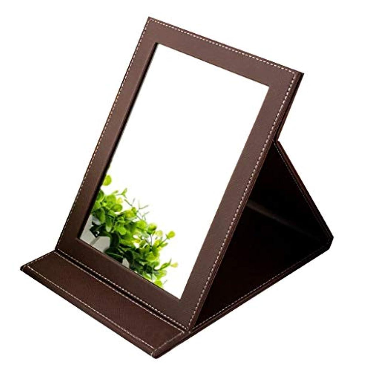 実業家しなやかな気をつけて卓上化粧鏡、 折りたたみ 卓上ミラー PUレザー付き クッションカバー のどの革を使って フレームスタンド - 長方形 (Color : Brown)
