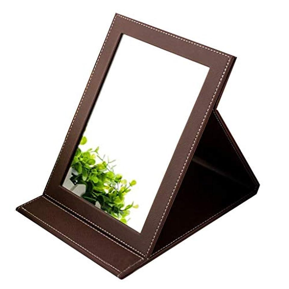 暴徒陽気な不誠実卓上化粧鏡、 折りたたみ 卓上ミラー PUレザー付き クッションカバー のどの革を使って フレームスタンド - 長方形 化粧鏡 (Color : Brown)