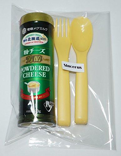 雪印 北海道100 粉チーズ フォークとスプーン付き(1)