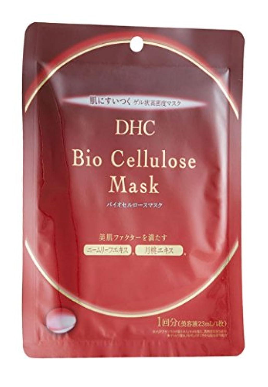 湿気の多いうなる絶壁DHCバイオセルロースマスク[1枚入]