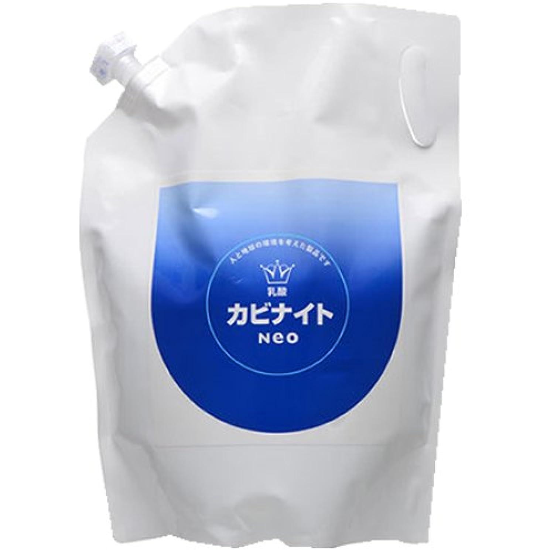 乳酸カビ取剤 カビナイト Neo 2L本体のみ K10918
