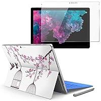 Surface pro6 pro2017 pro4 専用スキンシール ガラスフィルム セット 液晶保護 フィルム ステッカー アクセサリー 保護 フラワー 鳥 ピンク 009507