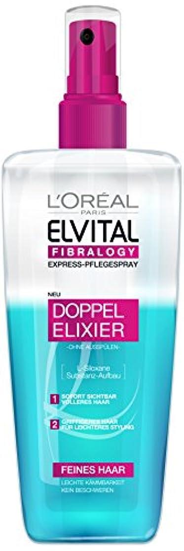 人事フィラデルフィア伝染性のL'Oréal Paris Elvital Fibralogy Express Pflegespray, Doppel Elixier, 200 ml