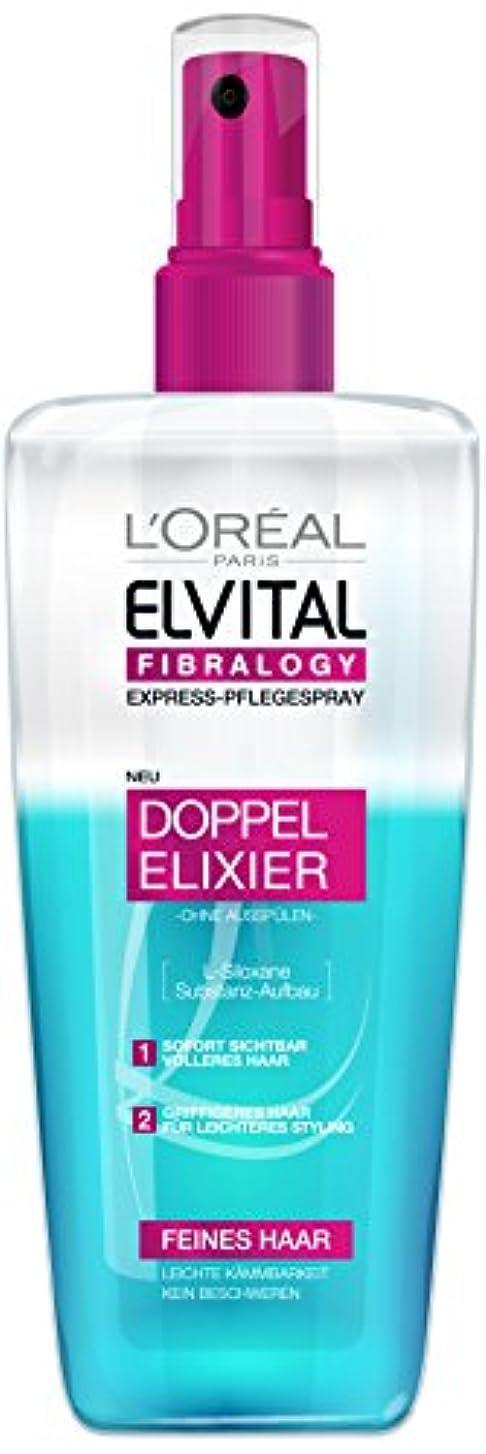 乱気流より試用L'Oréal Paris Elvital Fibralogy Express Pflegespray, Doppel Elixier, 200 ml