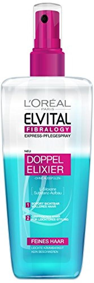 熟練した便益美容師L'Oréal Paris Elvital Fibralogy Express Pflegespray, Doppel Elixier, 200 ml