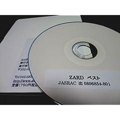 ギターコード譜シリーズ(CD-R版)/ZARD(ザード) ベスト