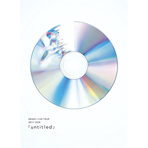 ARASHI LIVE TOUR 2017-2018 「untitled」(Blu-ray初回限定盤)
