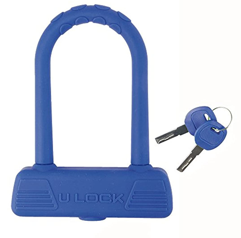 Abus Granit X-Plus 54 Mini Bike Lock and 65cm uGrip Bicycle Cable Lock Combo