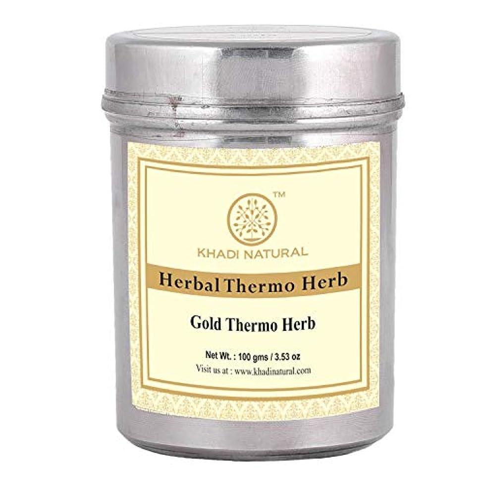 触手混合したマウントKhadi Natural Gold Thermo Herb (Skin Tighting Face Pack)