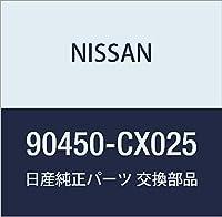 NISSAN (日産) 純正部品 ステイ アッセンブリー バツク ドア LH セレナ 品番90450-CX025
