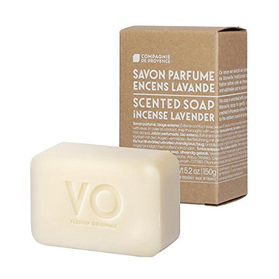 に付ける一方、樹皮カンパニードプロバンス バージョンオリジナル センティッドソープ インセンスラベンダー(ラベンダーとお香の香り) 150g
