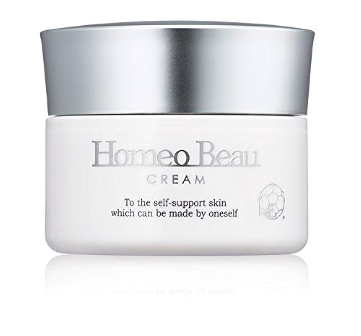 オーバーコート致命的な等価ホメオバウ(Homeo Beau) クリーム 40g