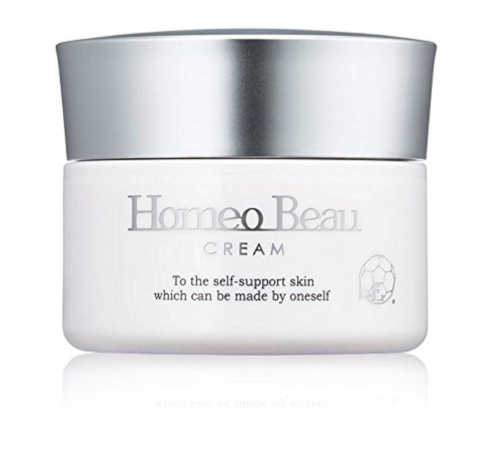 挽くダース誤解するホメオバウ(Homeo Beau) クリーム 40g