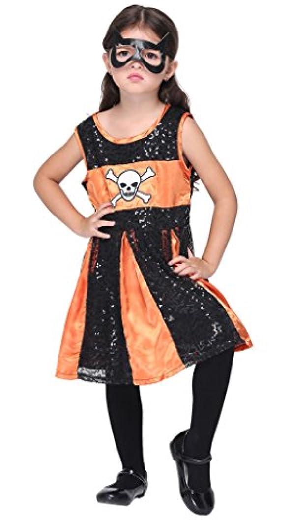 メアリアンジョーンズクランシー寛大さYiyiLai 海賊 ハロウィン衣装 子供 コスプレ キッズ コスチューム セット ワンピース 女の子 L