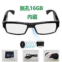 2020年スパイカメラメガネ無孔16GB内蔵-超小型カメラ メガネ-超小型 隠しカメラ-盗撮-日本時間に設定済み - 日本語の取扱説明書