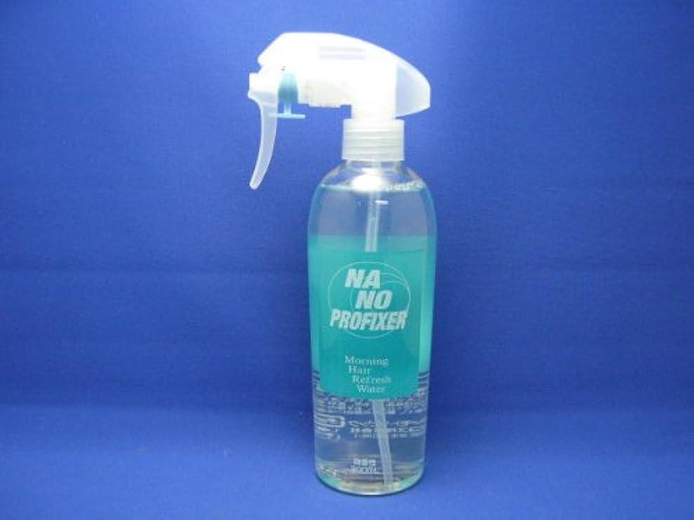 援助するなめらか人類ハシモトリビック ナノプロフィクサー 微香性 300ml (ミストタイプの瞬間寝ぐせ直し)