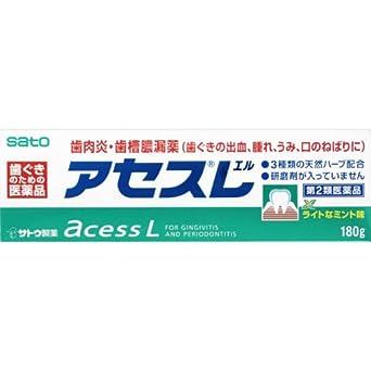 Amazon.co.jp:【第3類医薬品】...