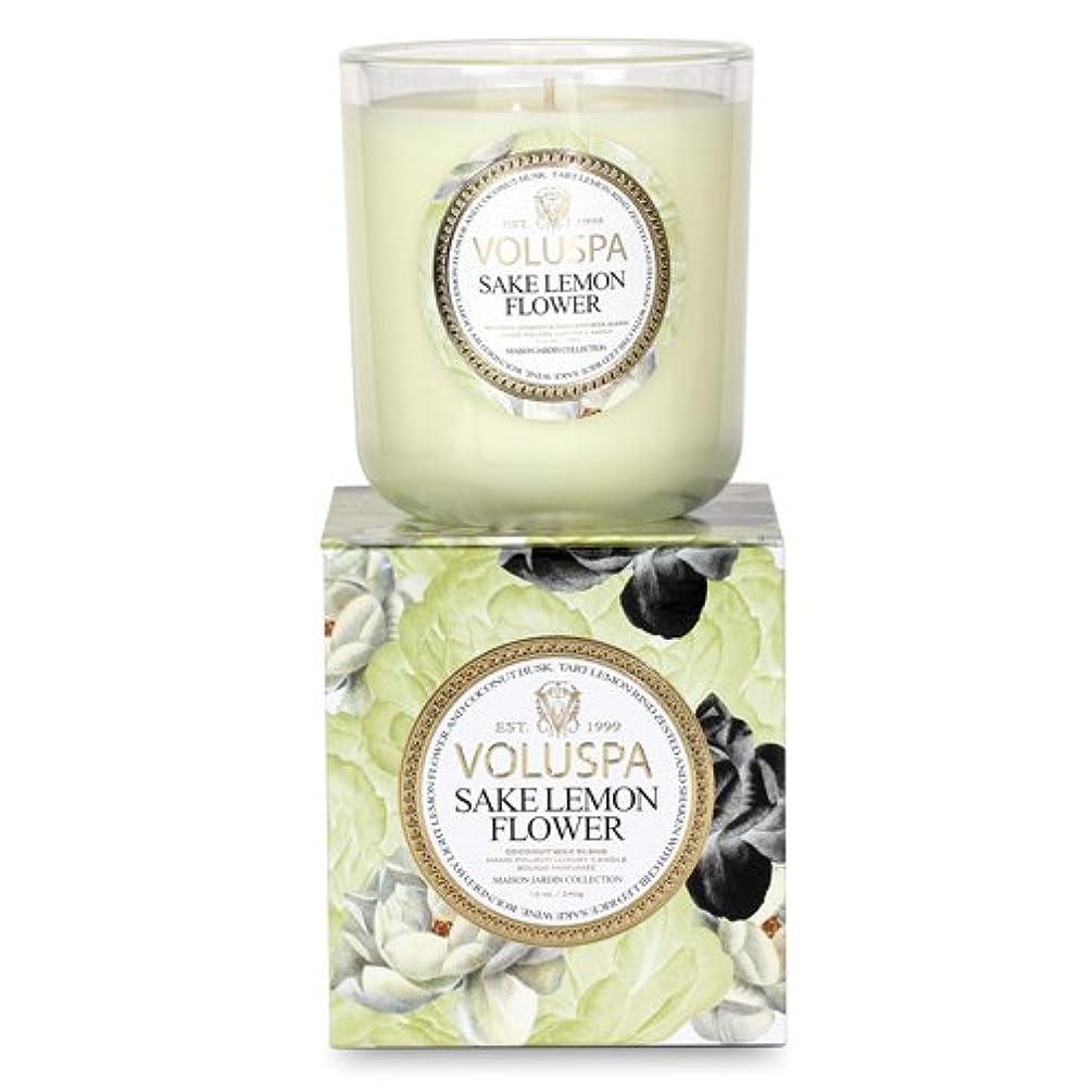 良性助けになる開始Voluspa ボルスパ メゾンジャルダン ボックス入りグラスキャンドル サケレモンフラワー MAISON JARDIN Box Glass Candle SAKE LEMON FLOWER