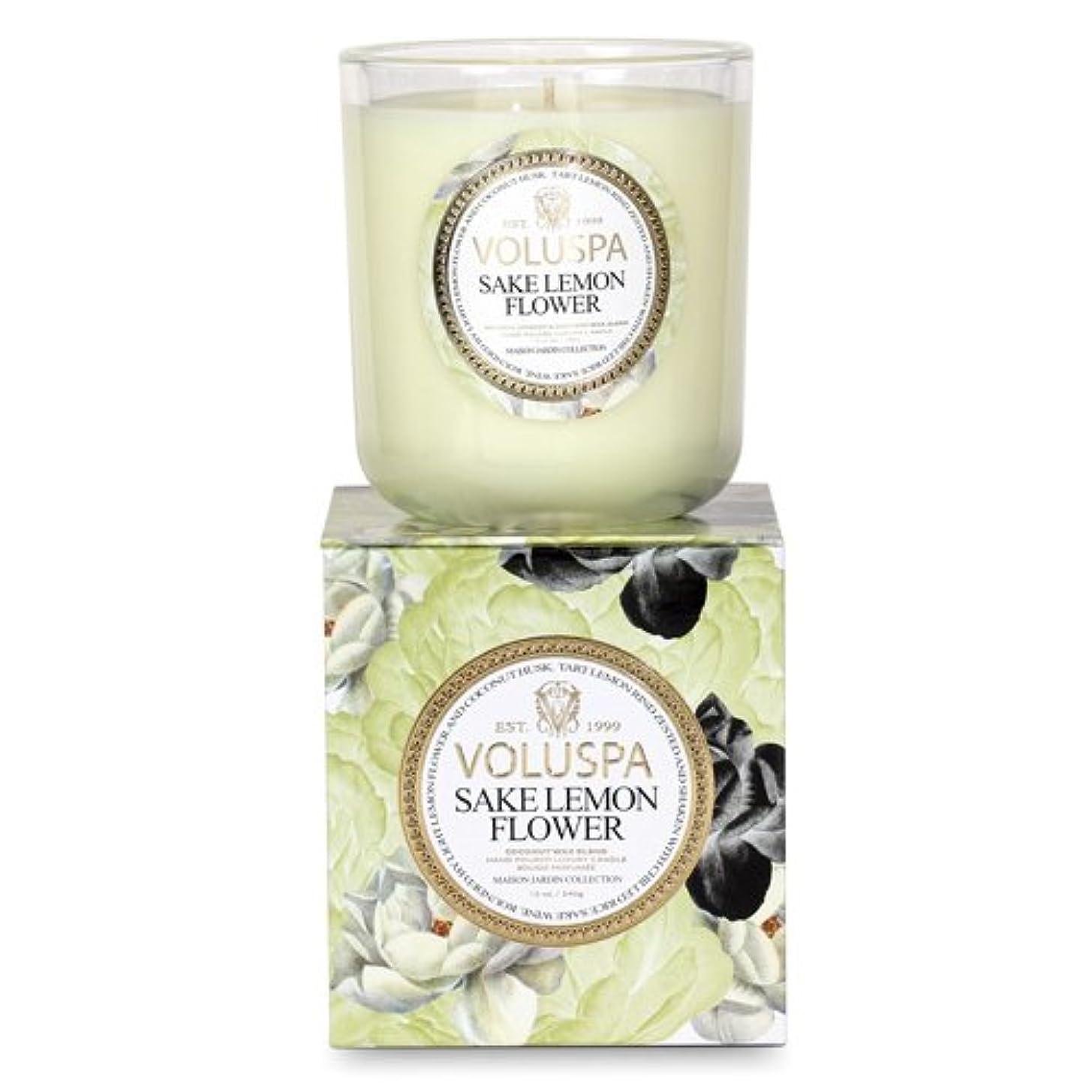 植物のスマイル水陸両用Voluspa ボルスパ メゾンジャルダン ボックス入りグラスキャンドル サケレモンフラワー MAISON JARDIN Box Glass Candle SAKE LEMON FLOWER