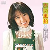 赤い風船 (MEG-CD)