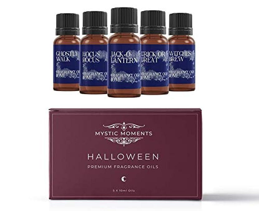 日ガスアルミニウムMystic Moments | Fragrant Oil Starter Pack - Halloween - 5 x 10ml
