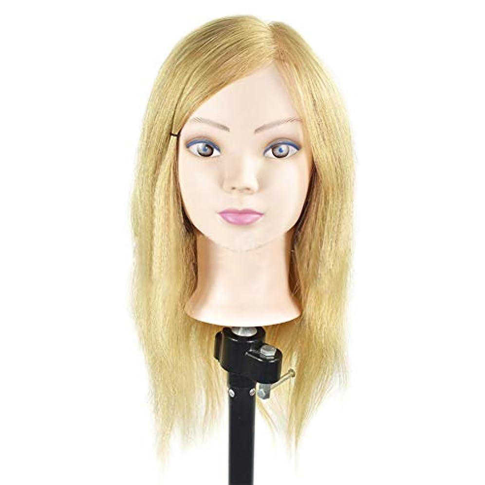 バッフル昼食学期本物の髪髪編組髪ヘアホット染料ヘッド型サロンモデリングウィッグエクササイズヘッド散髪学習ダミーヘッド