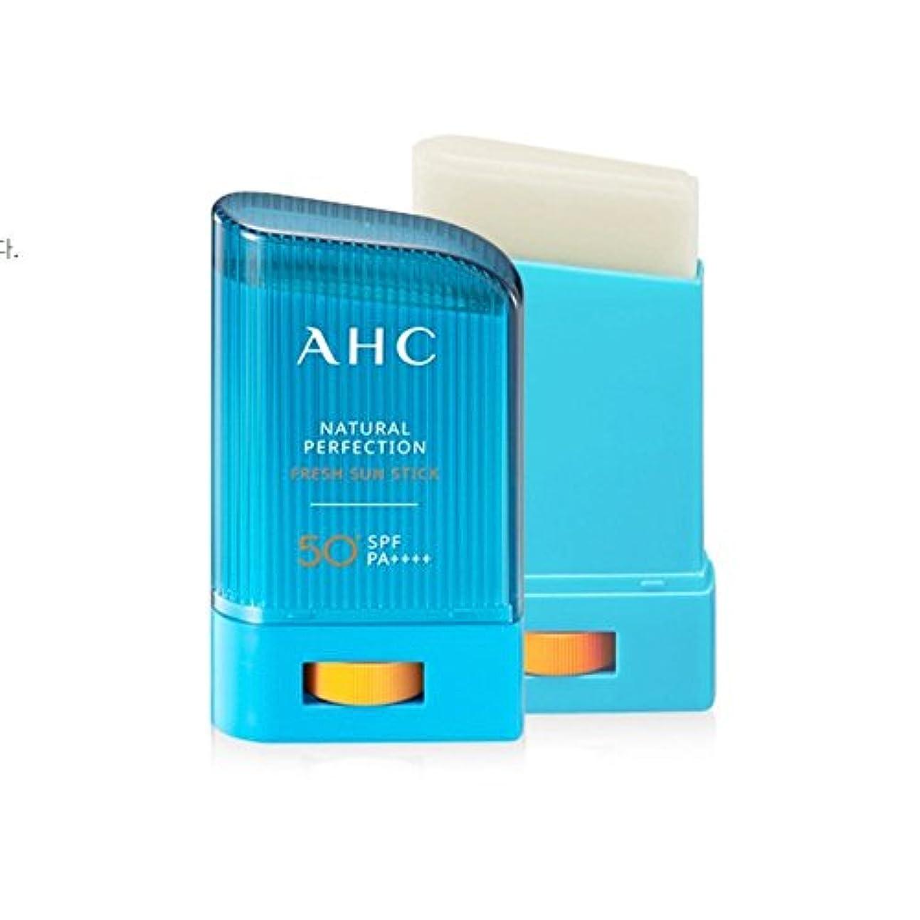三角形薬を飲む関税[1+1] AHC Natural Perfection Fresh Sun Stick ナチュラルパーフェクションフレッシュサンスティック 22g * 2個 [並行輸入品]