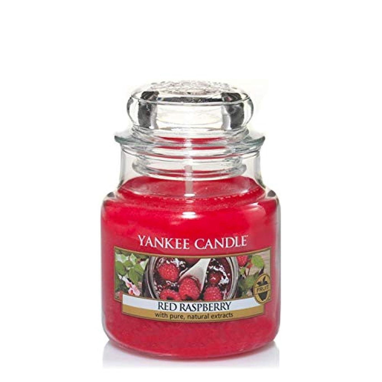 Yankee Candleレッドラズベリーティーライトキャンドル、フルーツ香り Small Jar Candle レッド 1323189E