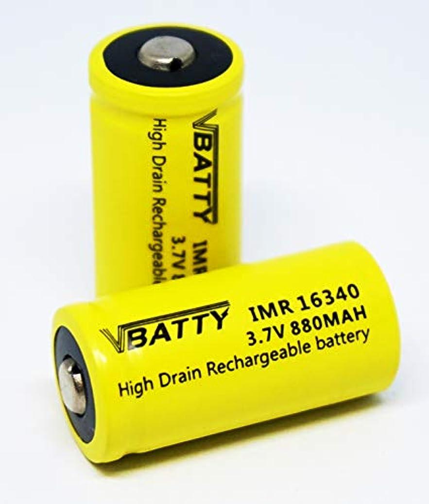 高原失われた甘美な16340互換 保護回路付(PTC内蔵)IMR リチウムイオン充電バッテリー (2本組) [並行輸入品]