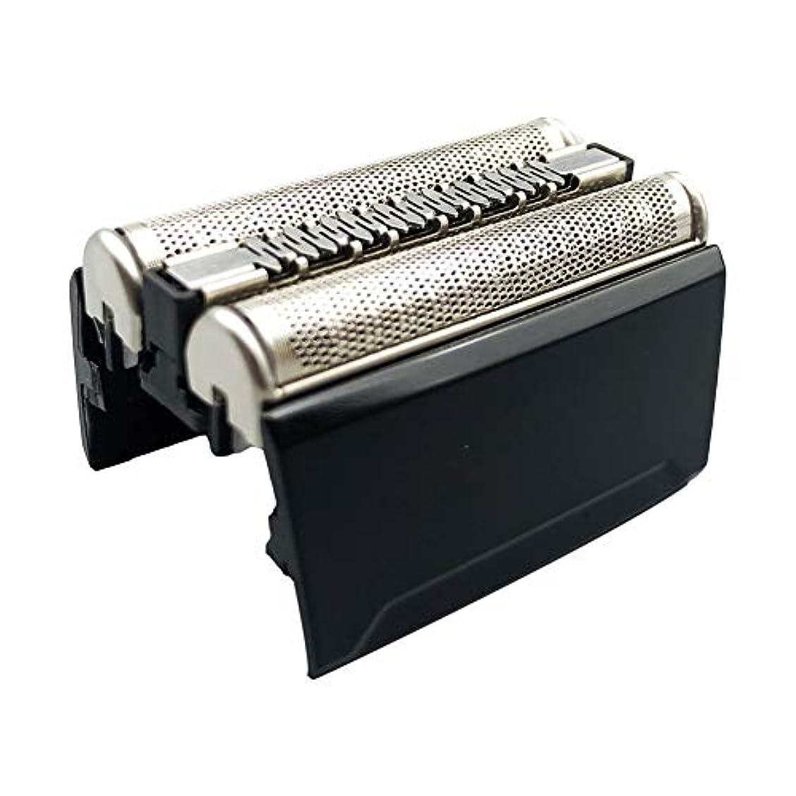 哲学的発音する賢いシェーバー替刃 シェーバー交換部品 電気シェーバー交換ヘッド 交換カッターヘッド カミソリアクセサリー for Braun 5/7 series (Braun5シリーズ用)
